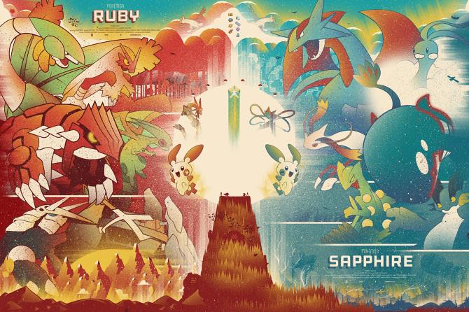 Pokemon Ruby And Sapphire Marinko Milosevski